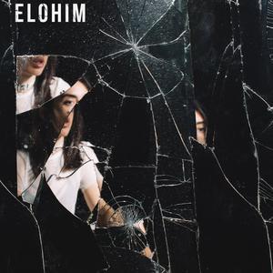 ฟังเพลงใหม่อัลบั้ม Elohim