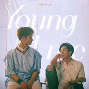 ฟังเพลงใหม่อัลบั้ม STATION, Young & Free