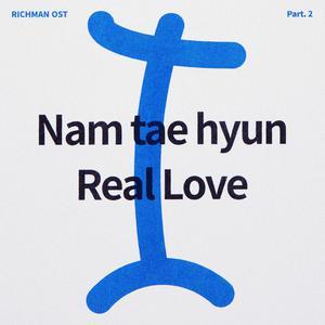 ฟังเพลงใหม่อัลบั้ม RICHMAN OST Part.2