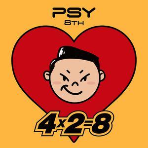 ฟังเพลงใหม่อัลบั้ม PSY 8th 4X2=8