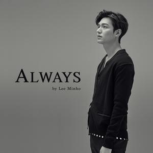 ฟังเพลงใหม่อัลบั้ม Always