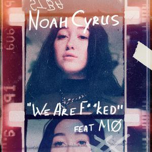 ฟังเพลงใหม่อัลบั้ม We Are...