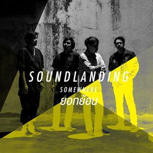 ฟังเพลงใหม่อัลบั้ม Somewhere