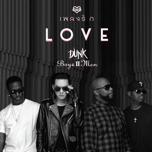 ฟังเพลงใหม่อัลบั้ม Love