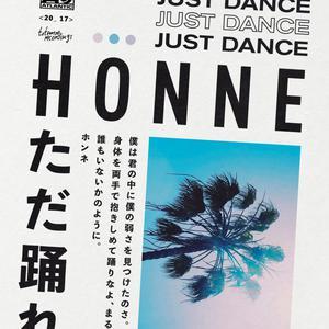 ฟังเพลงใหม่อัลบั้ม Just Dance