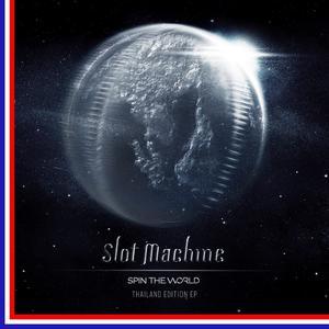 ฟังเพลงใหม่อัลบั้ม Spin The World Thailand Edition EP