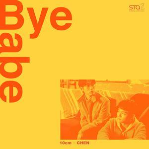 ฟังเพลงใหม่อัลบั้ม Bye Babe