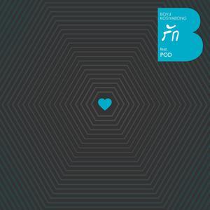 ฟังเพลงใหม่อัลบั้ม รัก - Single