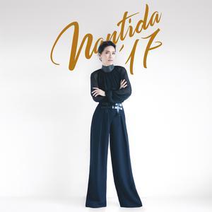 ฟังเพลงใหม่อัลบั้ม Nantida'17