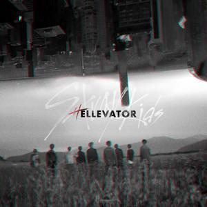 ฟังเพลงใหม่อัลบั้ม Hellevator