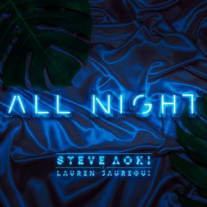 ฟังเพลงใหม่อัลบั้ม All Night