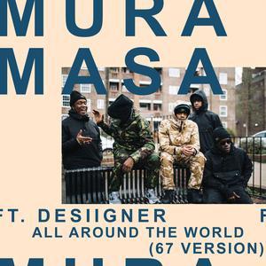 ฟังเพลงใหม่อัลบั้ม All Around The World