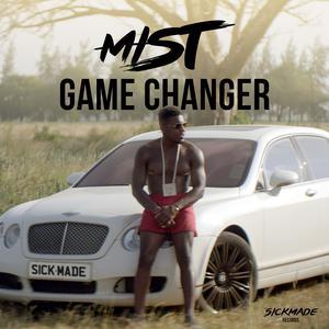 ฟังเพลงใหม่อัลบั้ม Game Changer