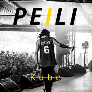 ฟังเพลงใหม่อัลบั้ม Peili