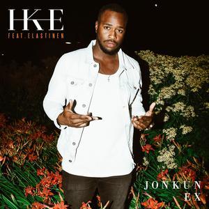 ฟังเพลงใหม่อัลบั้ม Jonkun Ex