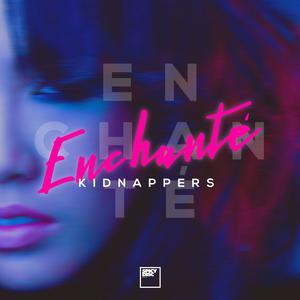 ฟังเพลงใหม่อัลบั้ม คำบางคำ (Enchanté)