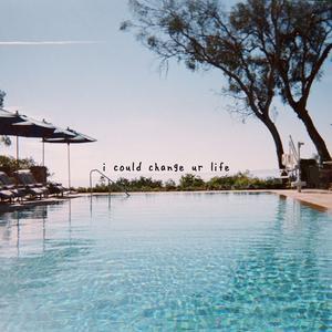 ฟังเพลงใหม่อัลบั้ม i could change ur life