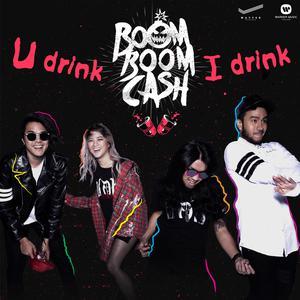 ฟังเพลงใหม่อัลบั้ม U Drink I Drink