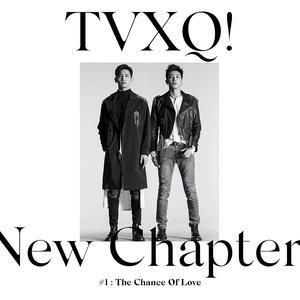 ฟังเพลงใหม่อัลบั้ม New Chapter #1: The Chance of Love - The 8th Album