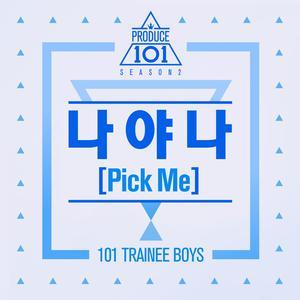 It's Me (Pick Me)
