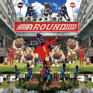 ฟังเพลงใหม่อัลบั้ม STATION,AROUND