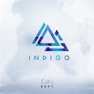 ฟังเพลงใหม่อัลบั้ม ยังคง(Kept) - Single
