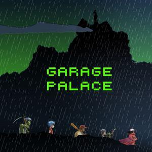 ฟังเพลงใหม่อัลบั้ม Garage Palace (feat. Little Simz)