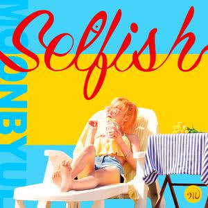 ฟังเพลงใหม่อัลบั้ม SELFISH