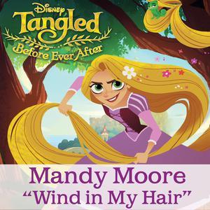 ฟังเพลงใหม่อัลบั้ม Wind in My Hair