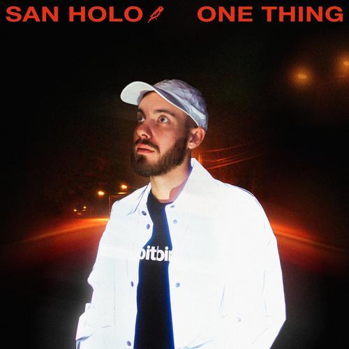 ฟังเพลงใหม่อัลบั้ม One Thing
