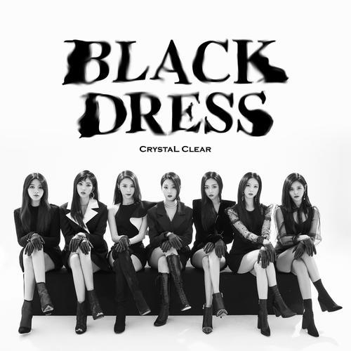 ฟังเพลงใหม่อัลบั้ม BLACK DRESS