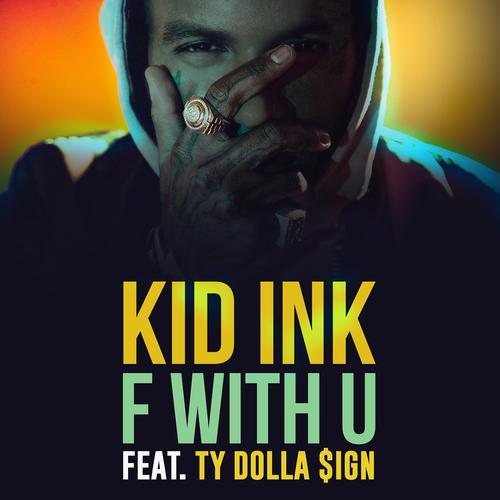ฟังเพลงใหม่อัลบั้ม F With U