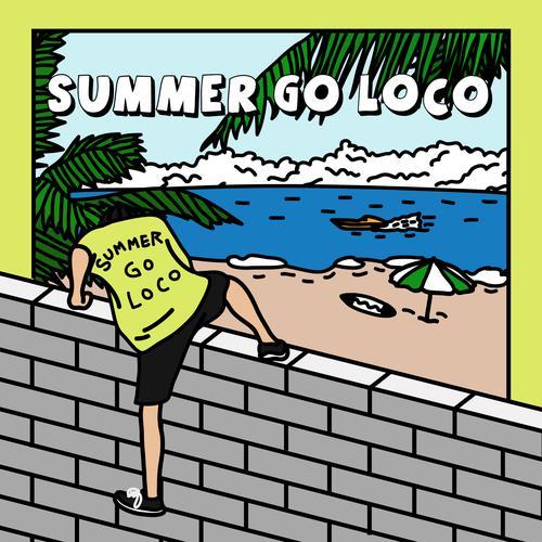 ฟังเพลงใหม่อัลบั้ม Summer Go Loco