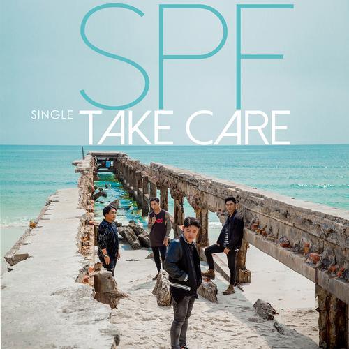 ฟังเพลงใหม่อัลบั้ม Take Care - Single