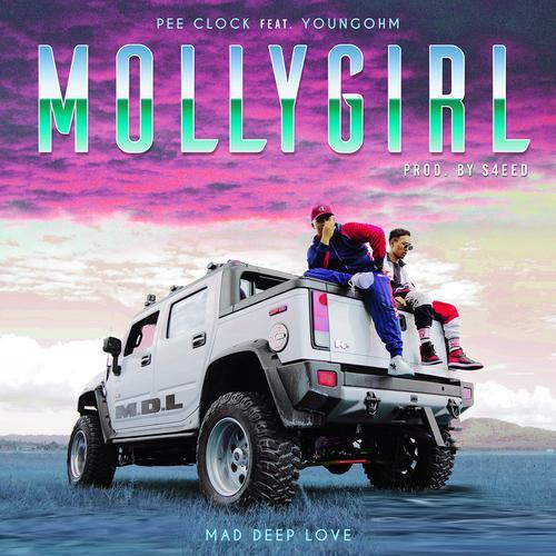 ฟังเพลงใหม่อัลบั้ม Molly Girl ft.YOUNGOHM