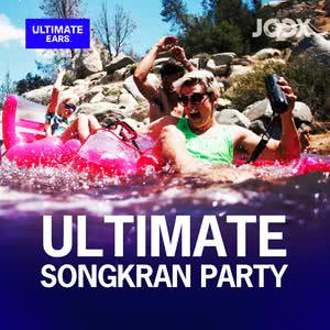 ฟังเพลงต่อเนื่อง Ultimate Songkran Party