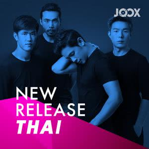 New Release [Thai]
