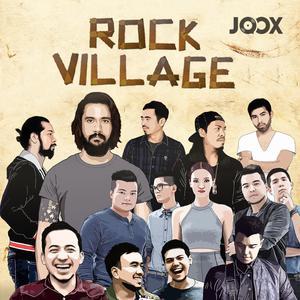 Rock Village