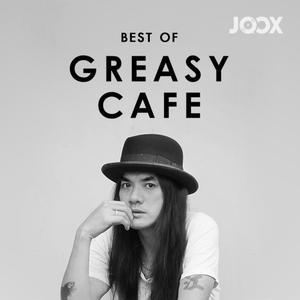 ฟังเพลงต่อเนื่อง Best of Greasy Cafe'