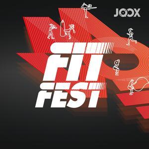 ฟังเพลงต่อเนื่อง Fit Fest