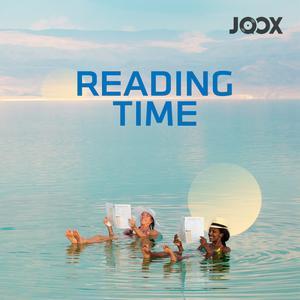 ฟังเพลงต่อเนื่อง Reading Time