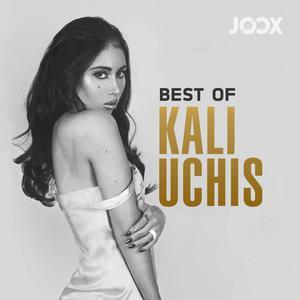 ฟังเพลงต่อเนื่อง Best of Kali Uchis
