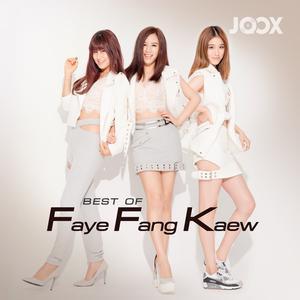 ฟังเพลงต่อเนื่อง Best of Faye Fang Kaew