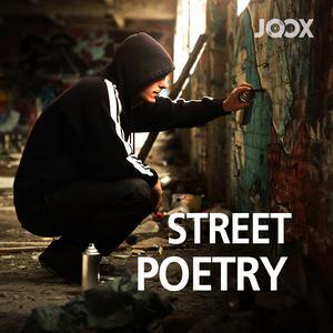 ฟังเพลงต่อเนื่อง Street Poetry