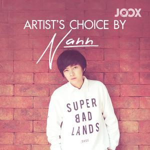 ฟังเพลงต่อเนื่อง Playlist Nann Boxx Music for Joox