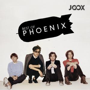 ฟังเพลงต่อเนื่อง Best of Phoenix