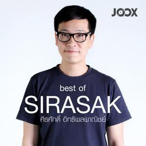 Best of SIRASAK