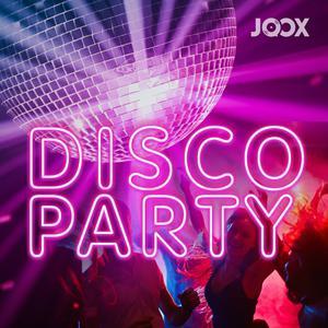 ฟังเพลงต่อเนื่อง Disco Party