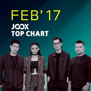 ฟังเพลงต่อเนื่อง JOOX Top Chart [Feb'17]