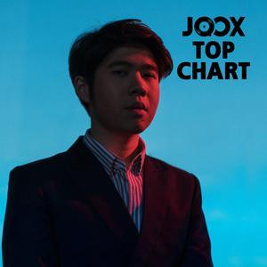 เพลง Thailand Top 100 by JOOX